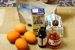 低糖質プリン 調理