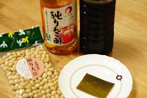 酢大豆 調理