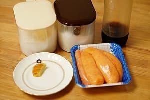 助子の煮物 調理