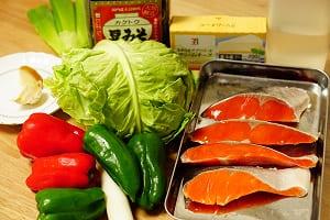 鮭のちゃんちゃん焼き 調理